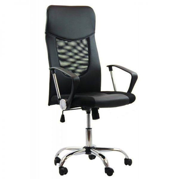 Scaun ergonomic OFF 906