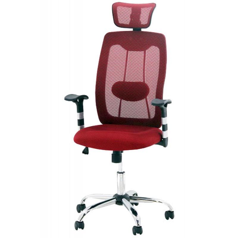 Scaun ergonomic de birou OFF 988