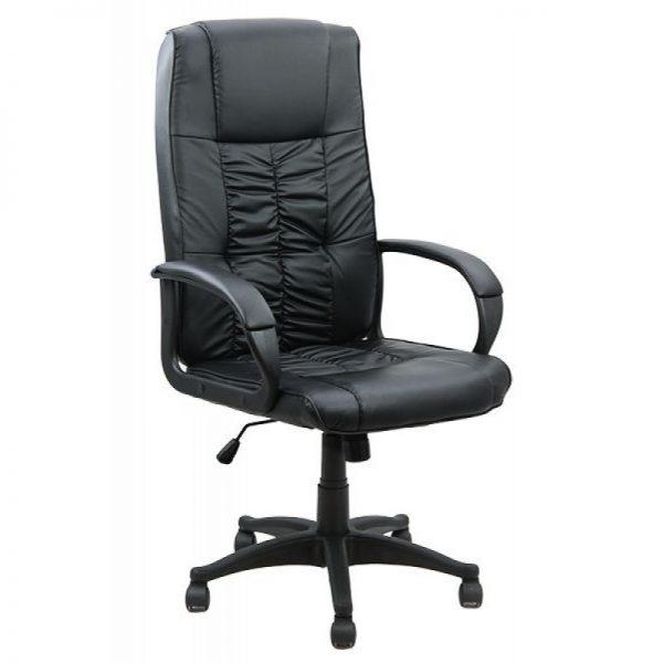 Scaune ergonomice de birou OFF 023